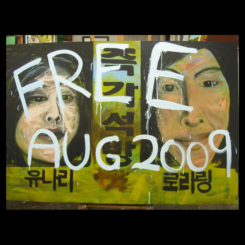 140 Days - AKA North Korea in 2009 Euna Lee and Laura Ling by artist Sam Roloff