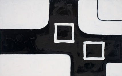Iraq 3173 Oil on Canvas Sam Roloff Black and White Painting Bold Modern 48x30 inches 2012  abstract black and white oil paintings