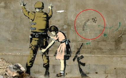Money-Banksy-Non-anonymous1